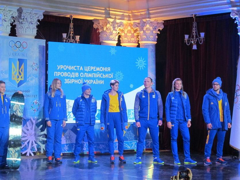 Сегодня стартуют  XXIII Зимние Олимпийские игры, фото-1