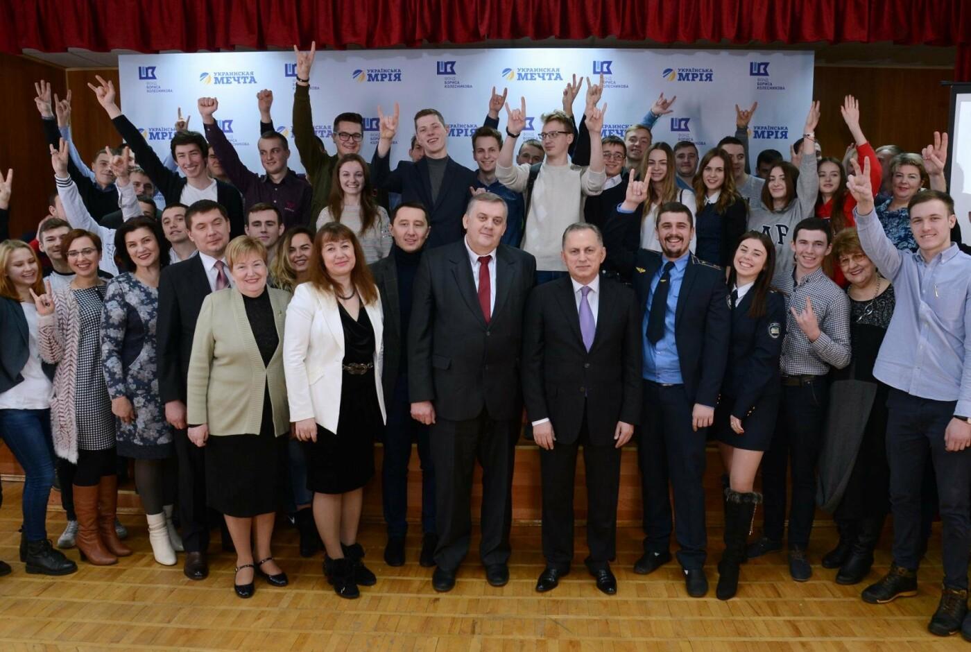 Борис Колесников и его Фонд ищут талантливых студентов в проекте «Железнодорожник 2018»  , фото-3