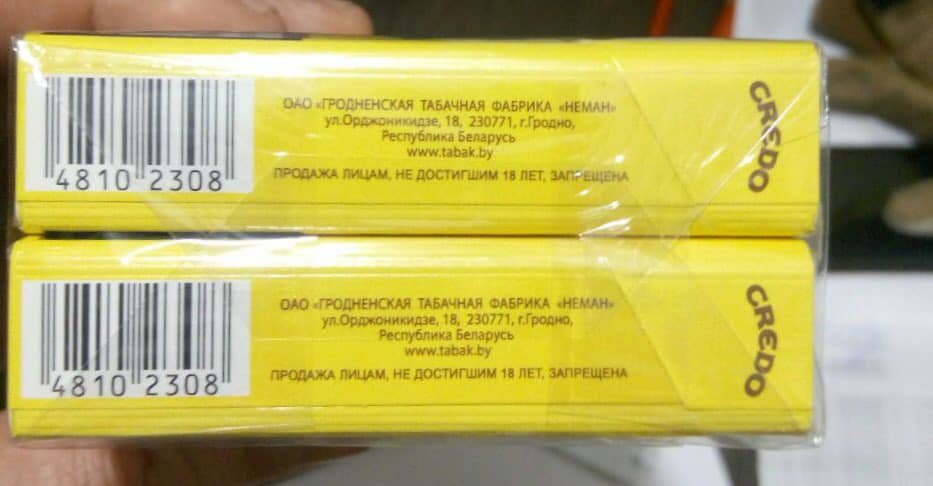 "На КПВВ ""Новотроицкое"" пограничники изъяли две сумки безакцизных сигарет (ФОТО), фото-3"