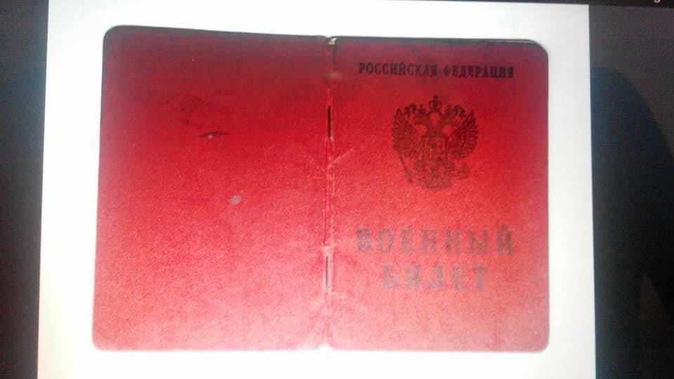Пограничники получили доказательства, что российские военные воюют на мариупольском направлении (ДОКУМЕНТЫ), фото-1