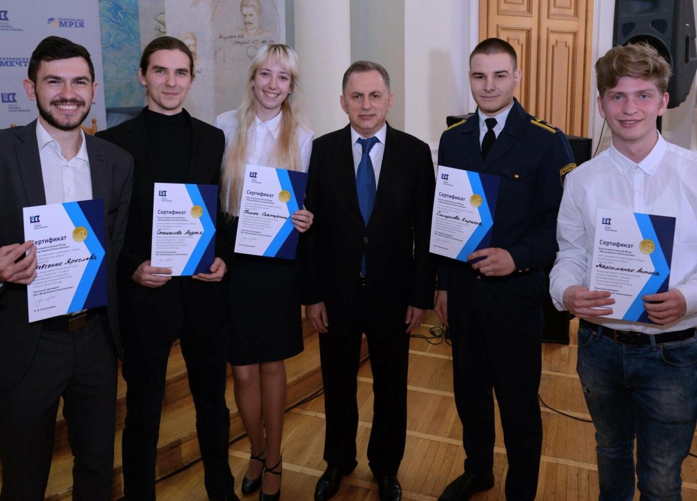 Студенты из Мариуполя выиграли масштабный конкурс с поездкой в Великобританию, фото-4