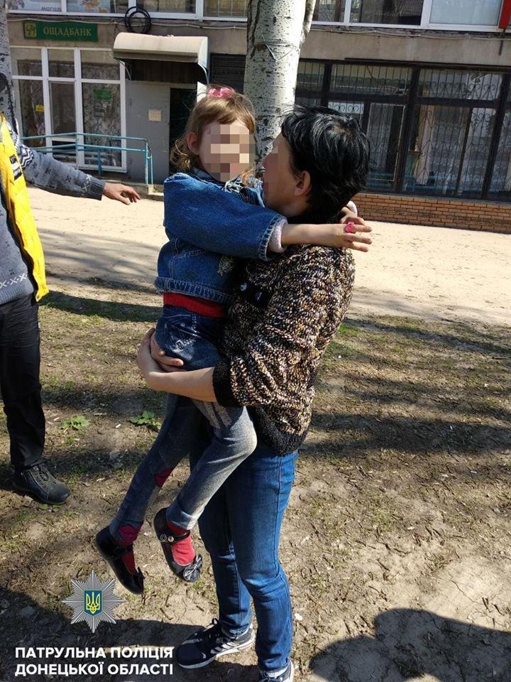 В Мариуполе патрульные нашли никому не нужного 4-летнего мальчика (ФОТО), фото-3