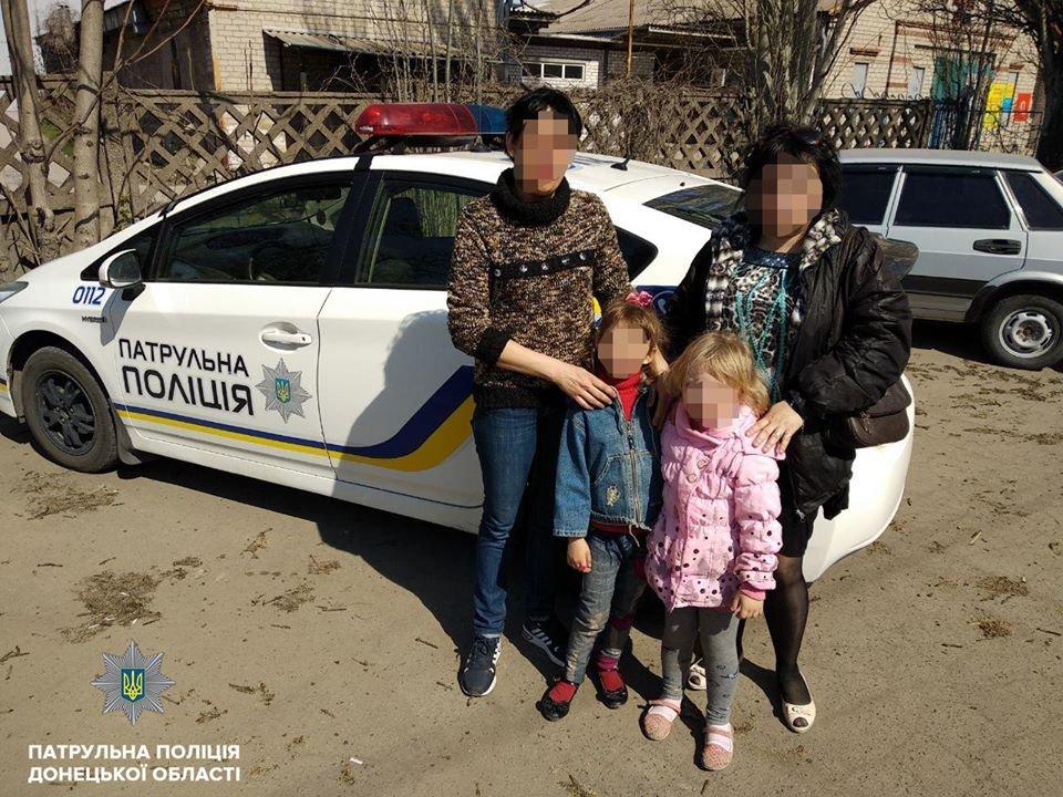 В Мариуполе патрульные нашли никому не нужного 4-летнего мальчика (ФОТО), фото-2