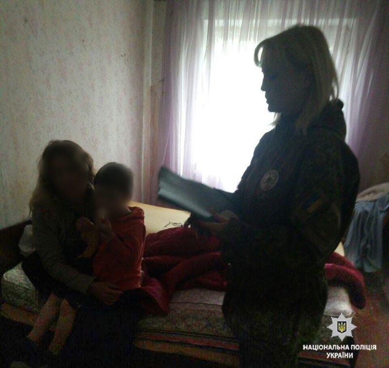 В Мариуполе спасли 5-летнего мальчика, запертого отцом в квартире (ФОТО), фото-1