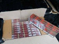 """В Мариуполе изъяли 3,5 тысяч пачек контрабандных сигарет из """"ДНР"""" (ФОТО), фото-2"""