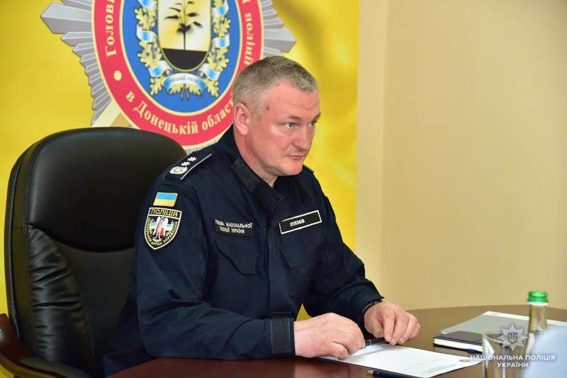 В Мариуполе представили нового начальника криминальной полиции Донецкой области (ФОТО), фото-2