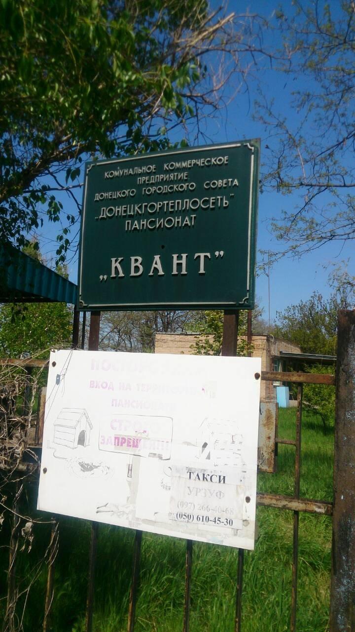 Под Мариуполем неизвестные пытались разворовать имущество пансионата (ФОТО), фото-3