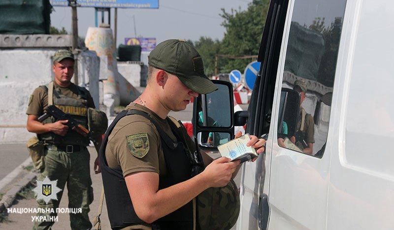 С начала года на мариупольских блокпостах задержали 42 участника незаконных вооруженных формирований, - ФОТО, фото-5