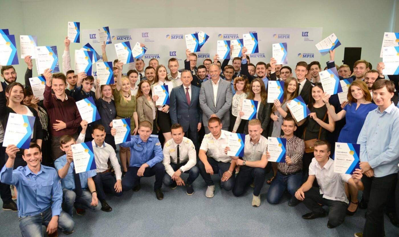 Борис Колесников вручил студентам Мариуполя сертификаты на  поездку в Германию , фото-3