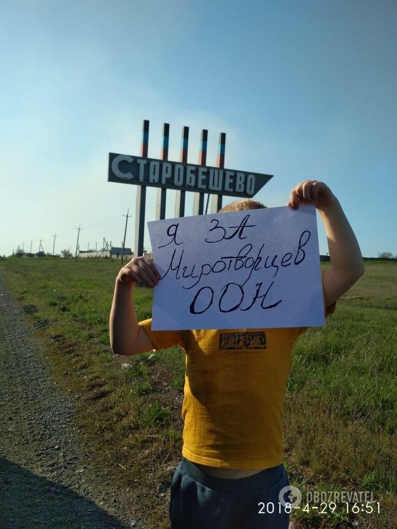 Жители Донецка запустили флешмоб в поддержку введения миротворцев, - ФОТО, ВИДЕО, фото-2