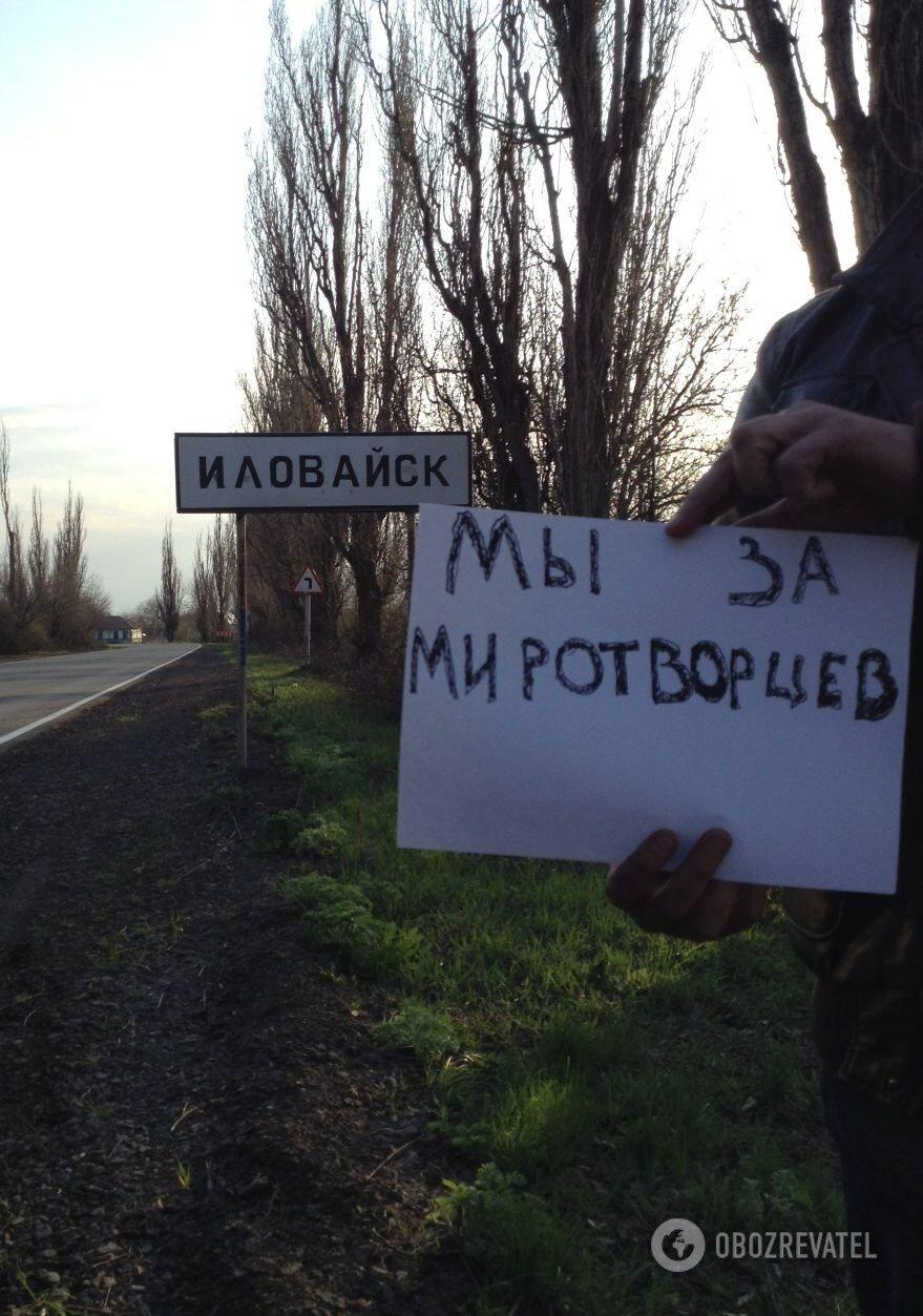 Жители Донецка запустили флешмоб в поддержку введения миротворцев, - ФОТО, ВИДЕО, фото-9
