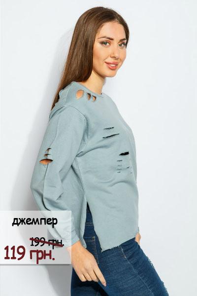 Как одеть всю семью на лето за 1000 грн.?, фото-6