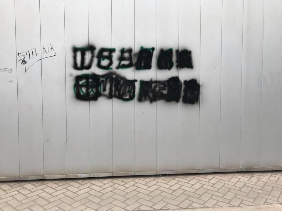 Активисты и полицейские Мариуполя провели антинаркотический рейд, - ФОТО, фото-1