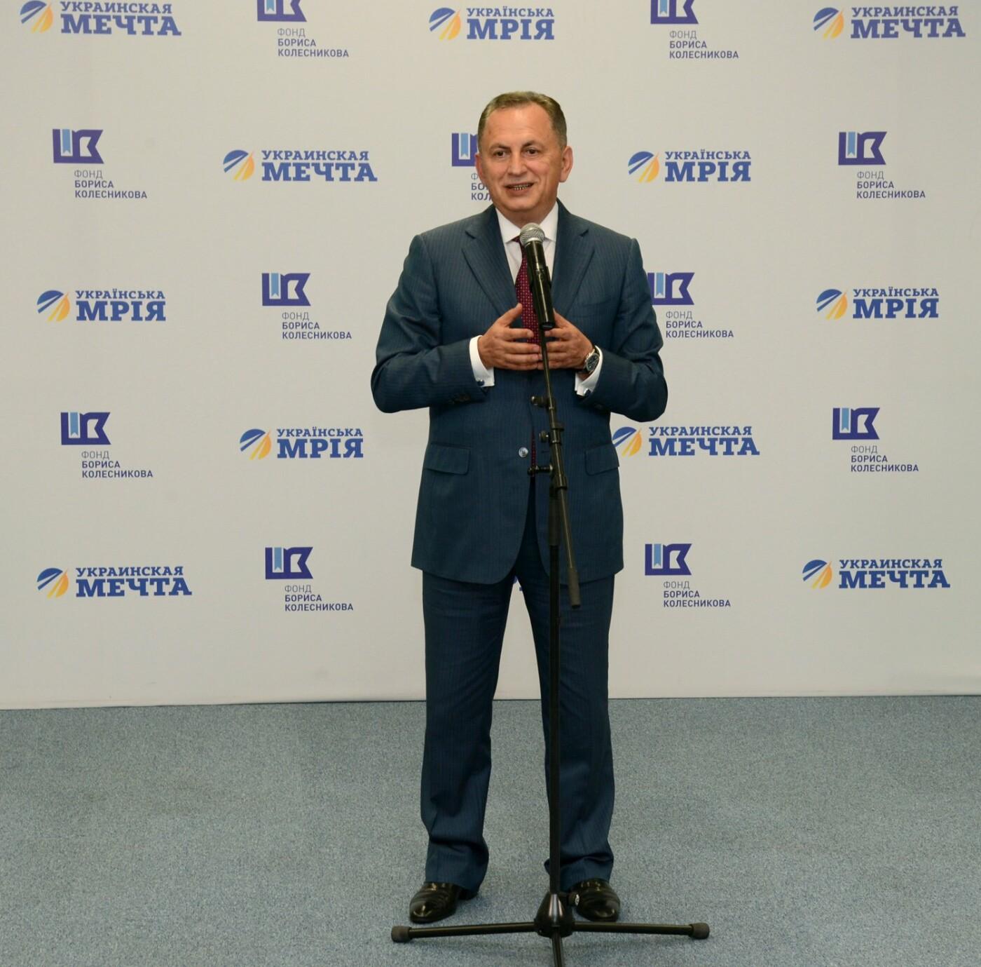 Борис Колесников наградил программистов Мариуполя поездкой в Токио, фото-1