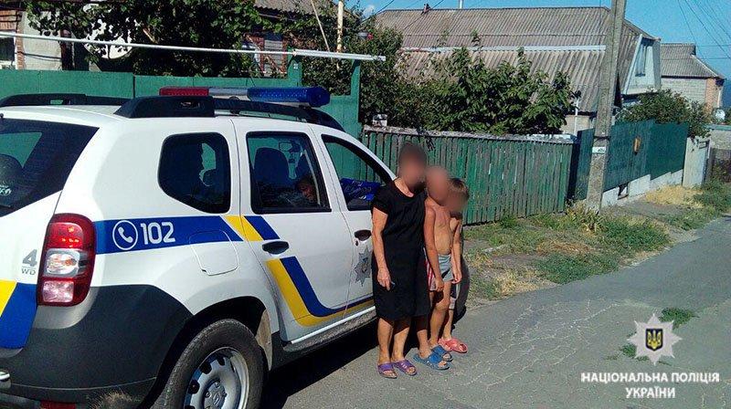 Мариупольские полицейские вернули домой маленьких путешественников, - ФОТО, фото-2