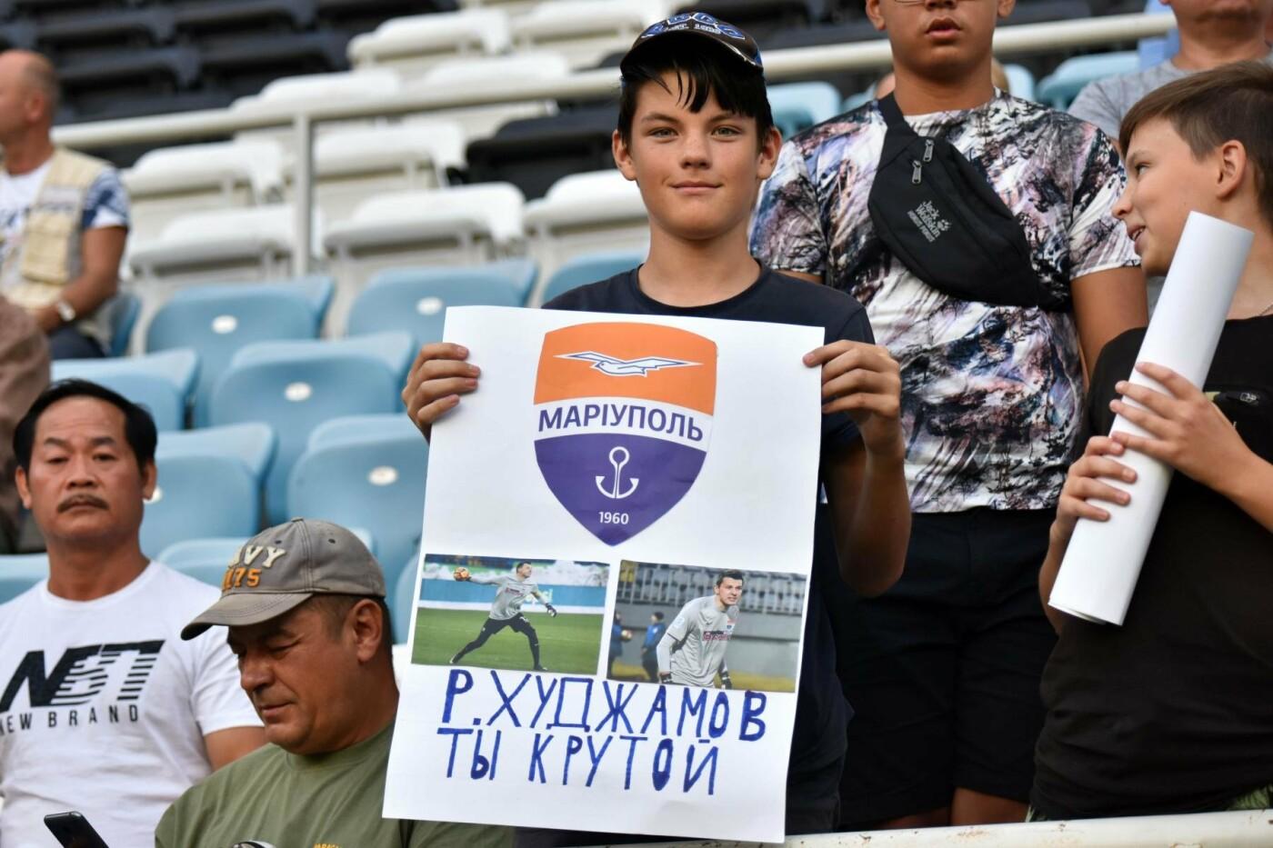 """Лига Европы: """"Мариуполь"""" проиграл """"Бордо"""", - ФОТО, фото-8"""