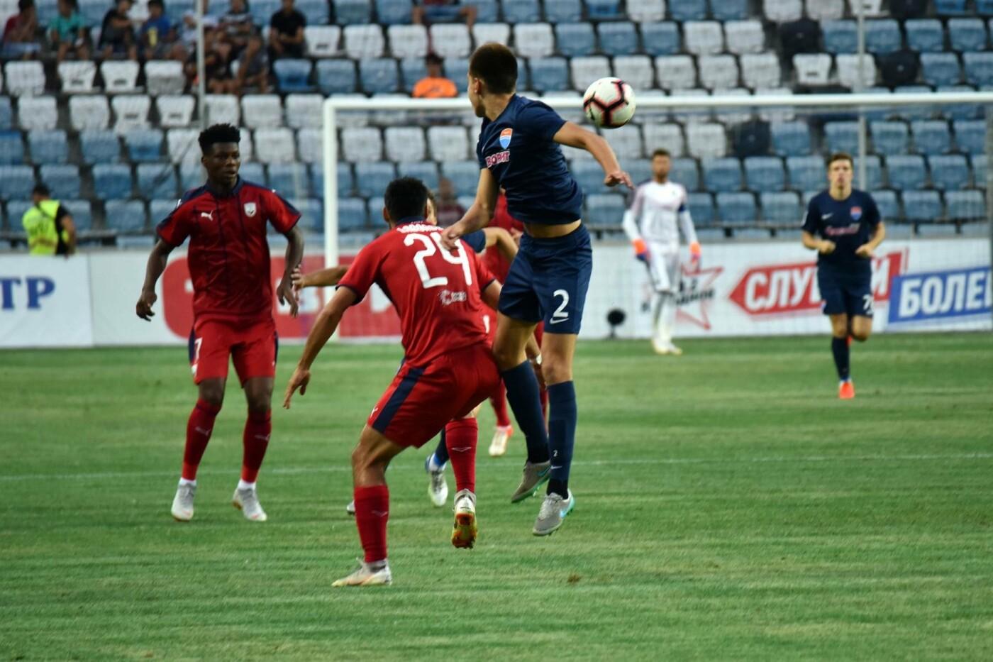 """Лига Европы: """"Мариуполь"""" проиграл """"Бордо"""", - ФОТО, фото-5"""