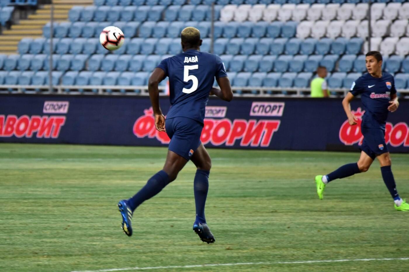 """Лига Европы: """"Мариуполь"""" проиграл """"Бордо"""", - ФОТО, фото-4"""