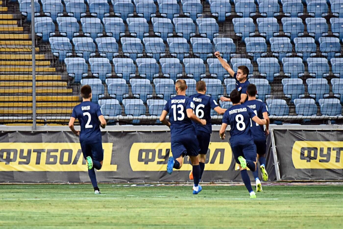 """Лига Европы: """"Мариуполь"""" проиграл """"Бордо"""", - ФОТО, фото-1"""