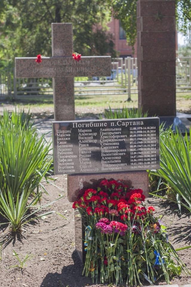 Три года трагедии. В Сартане почтили память погибших местных жителей, - ФОТО, фото-4