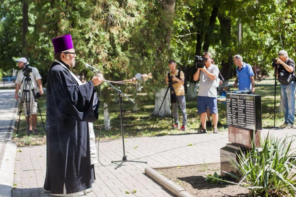Три года трагедии. В Сартане почтили память погибших местных жителей, - ФОТО, фото-2