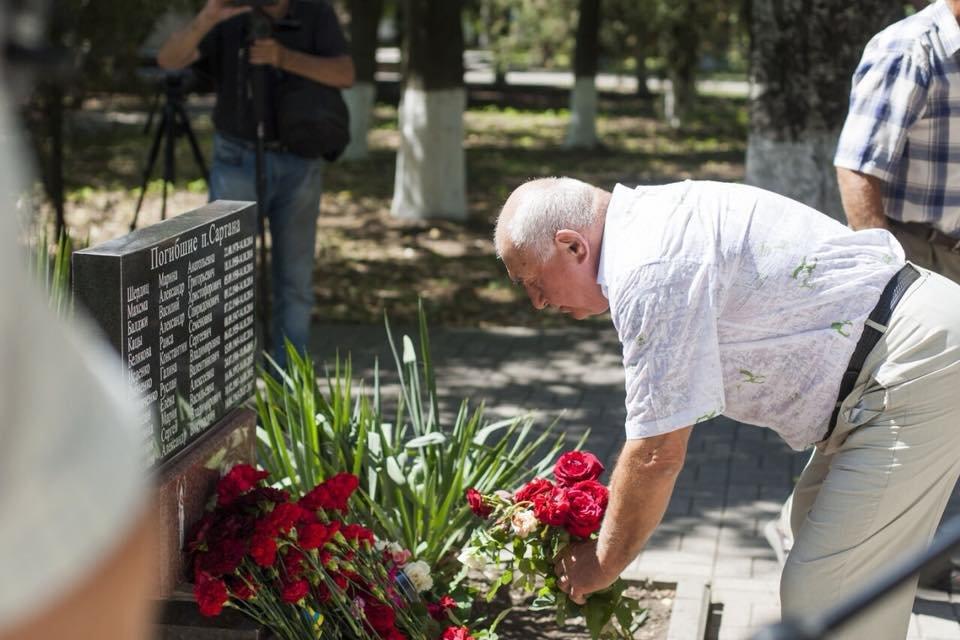 Три года трагедии. В Сартане почтили память погибших местных жителей, - ФОТО, фото-3