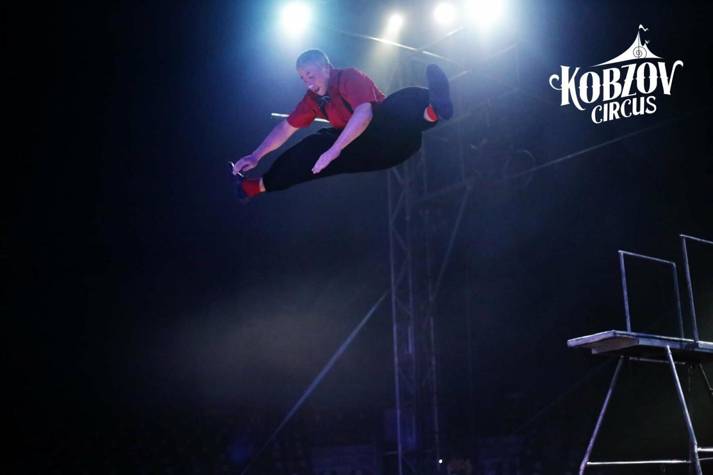 Найбільший цирк України – цирк «Кобзов», готовий дивувати, надихати і приносити радість, фото-10