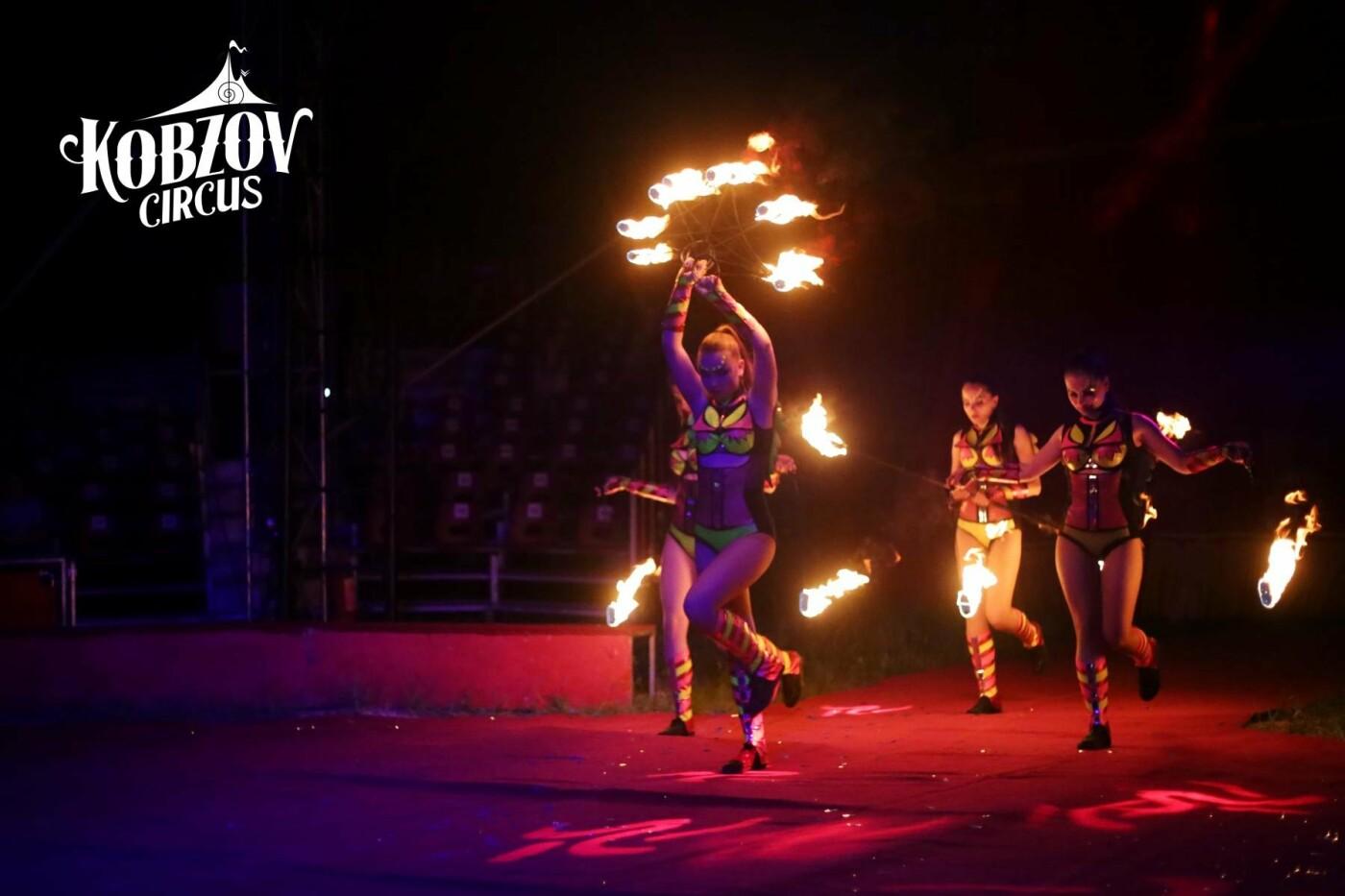 Найбільший цирк України – цирк «Кобзов», готовий дивувати, надихати і приносити радість, фото-2