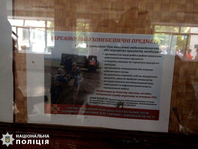В Мариуполе полицейские и пожарные проверили безопасность школ, - ФОТО, фото-5