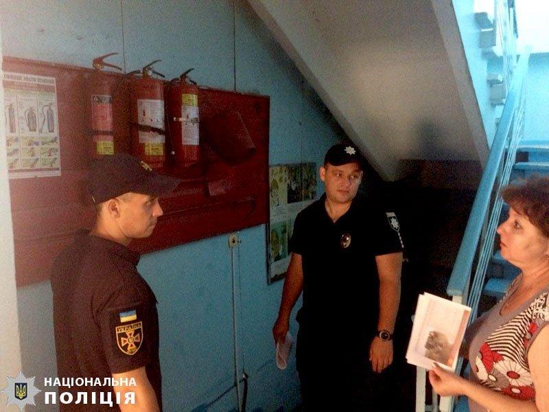 В Мариуполе полицейские и пожарные проверили безопасность школ, - ФОТО, фото-2
