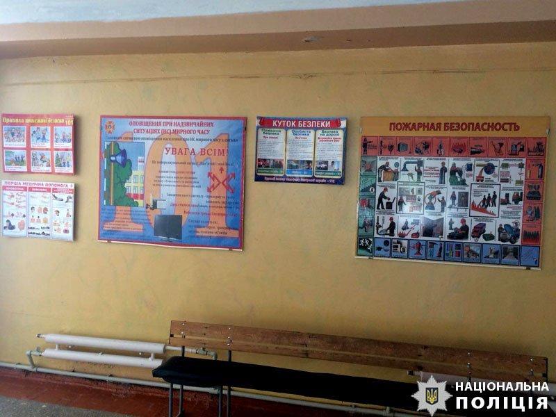 В Мариуполе полицейские и пожарные проверили безопасность школ, - ФОТО, фото-1
