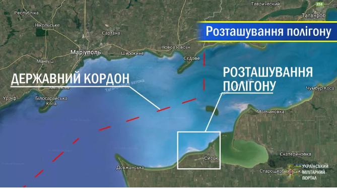 Россия милитаризирует Азовское море возле Мариуполя, фото-1