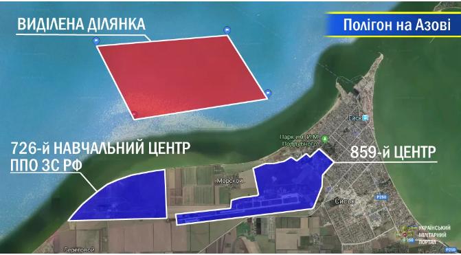 Россия милитаризирует Азовское море возле Мариуполя, фото-2