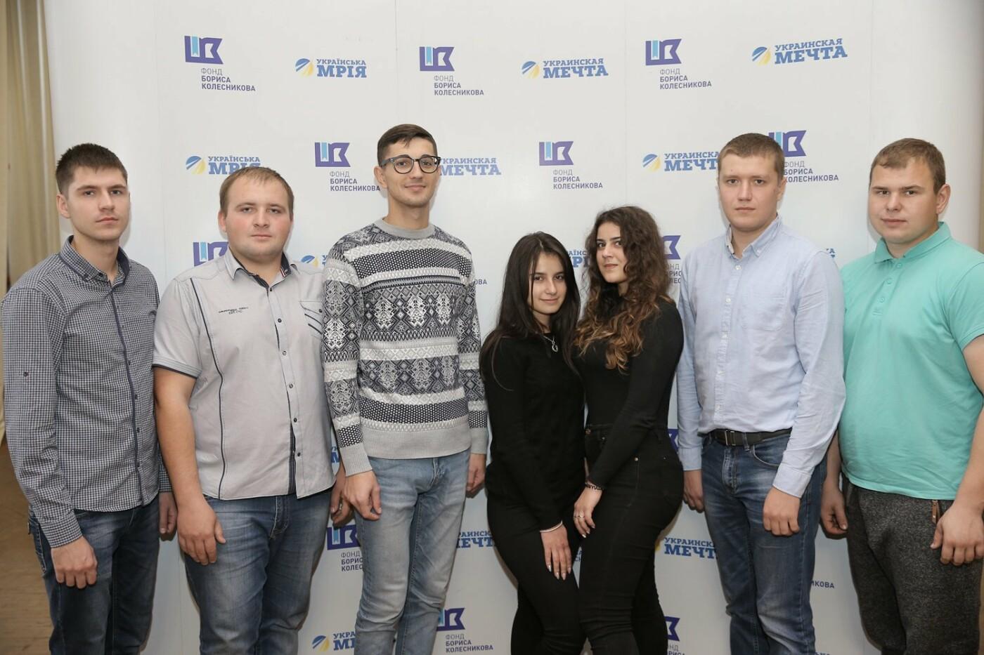 Стартовал всеукраинский конкурс «Агро 2019», победители поедут во Францию!, фото-1