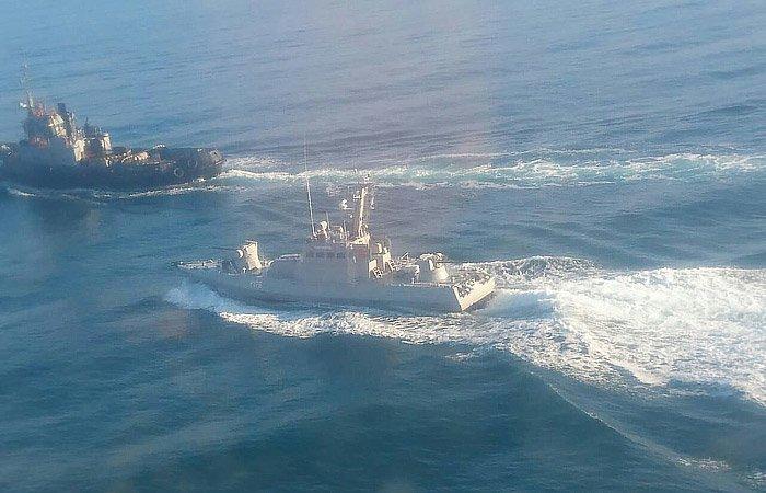 Пограничные катера РФ атаковали военные корабли ВМС Украины, идущие в порт Мариуполь, - ДОПОЛНЕНО, ФОТО, фото-1