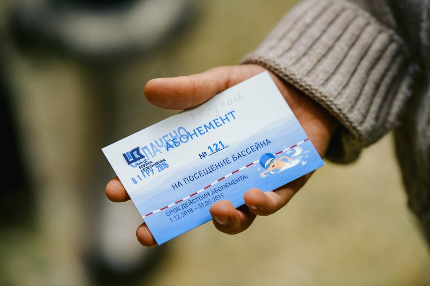Попечительские советы под эгидой Фонда Бориса Колесникова реализуют социальные проекты в Донецкой области, фото-4