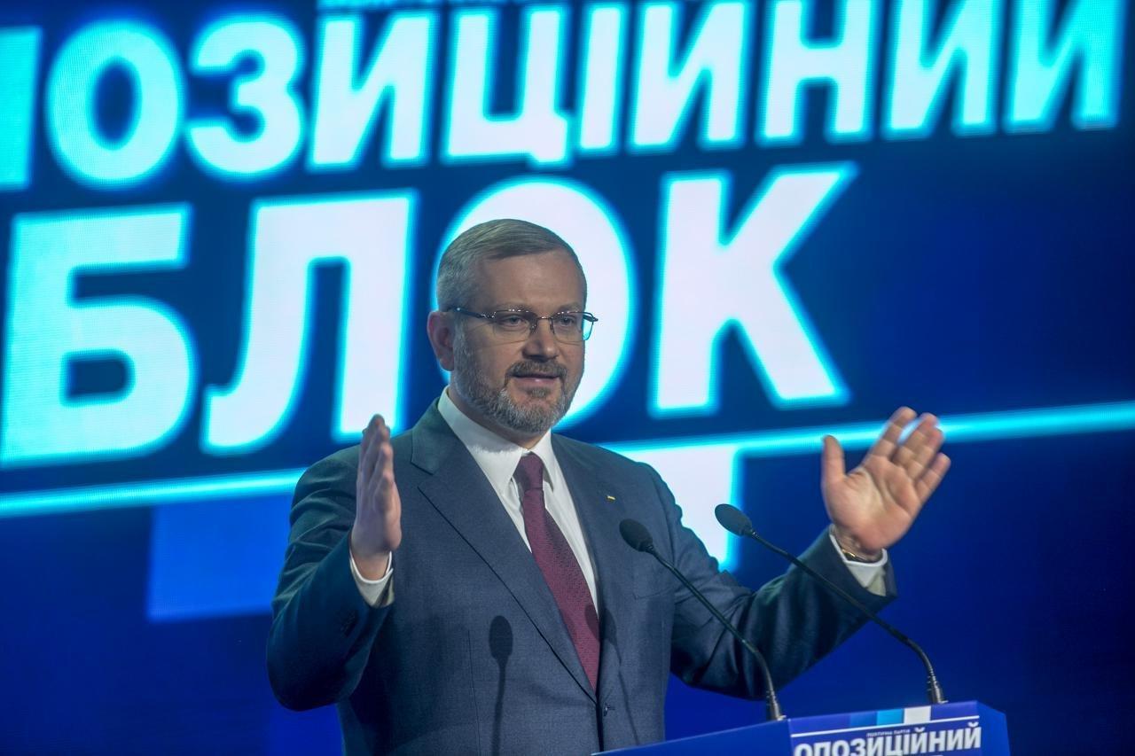 Оппозиционный Блок определил кандидата в Президенты. Им стал Александр Вилкул, фото-2