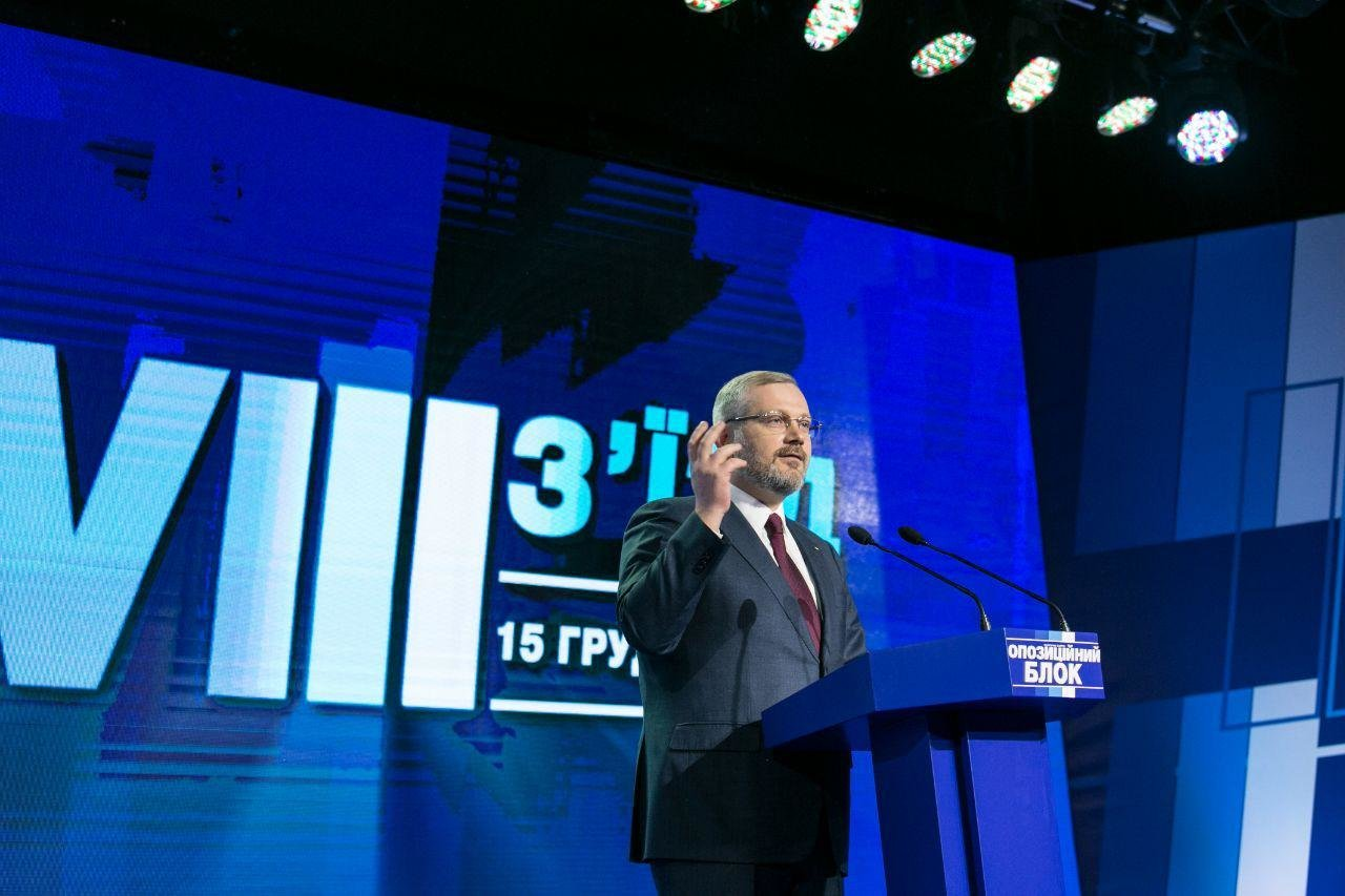 Оппозиционный Блок определил кандидата в Президенты. Им стал Александр Вилкул, фото-3