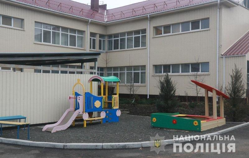 Под присмотром полиции. В Мангуше появился первый в области безопасный детский сад, - ФОТО, ВИДЕО, фото-5