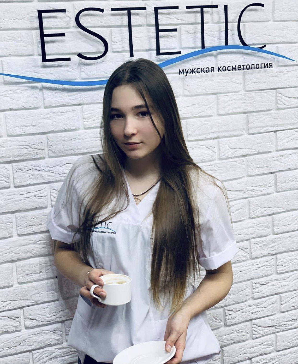 В Мариуполе открылся центр косметологии для мужчин ESTETIC, фото-1
