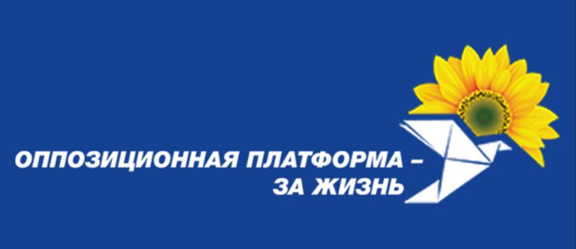 У Бойко раскритиковали подбор Зеленским руководства страны через кадровые агентства, фото-1