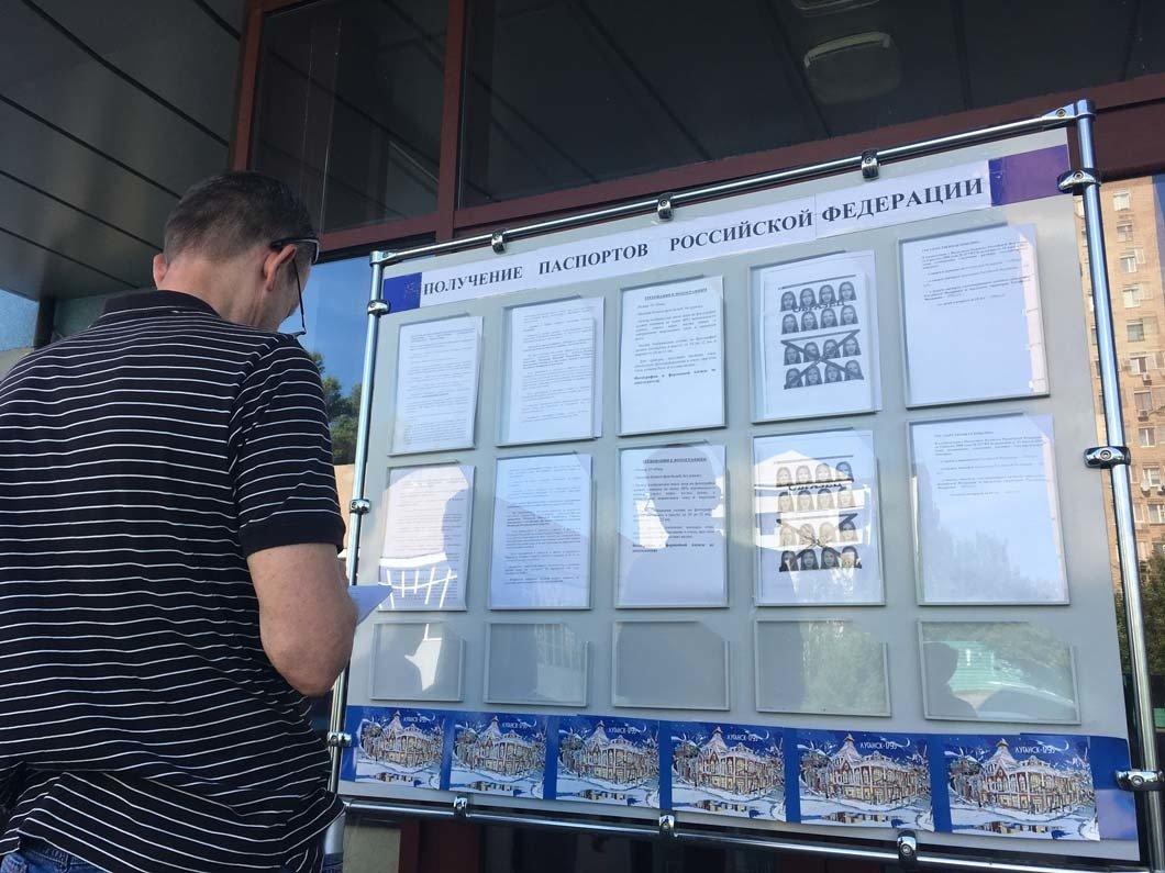 Паспортный стон. Как жители ОРДЛО становятся гражданами РФ, - ФОТО, фото-1