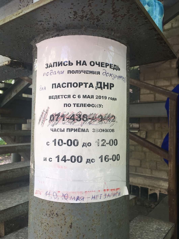 Паспортный стон. Как жители ОРДЛО становятся гражданами РФ, - ФОТО, фото-5