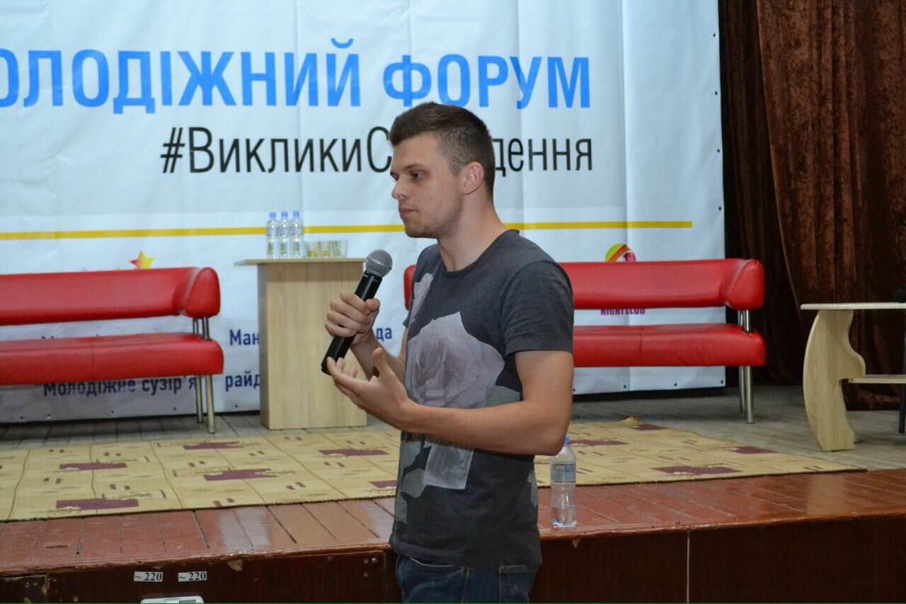 """Форум """"Восток-Запад: межрегиональное партнерство"""": три активных дня  для развития молодежи, фото-6"""