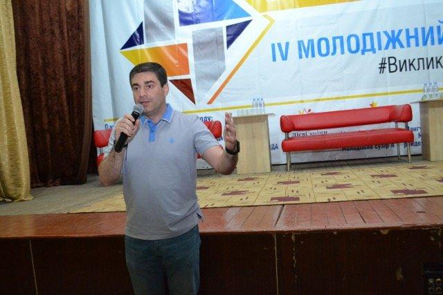 """Форум """"Восток-Запад: межрегиональное партнерство"""": три активных дня  для развития молодежи, фото-1"""