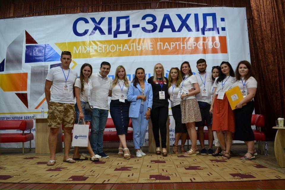 """Форум """"Восток-Запад: межрегиональное партнерство"""": три активных дня  для развития молодежи, фото-2"""