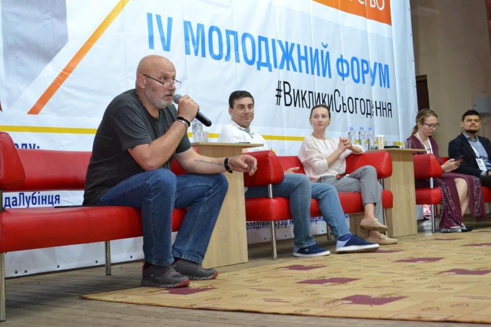 """Форум """"Восток-Запад: межрегиональное партнерство"""": три активных дня  для развития молодежи, фото-4"""