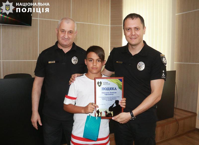 Полицейские наградили 11-летнего мариупольца, который помог задержать педофила, - ФОТО, фото-1