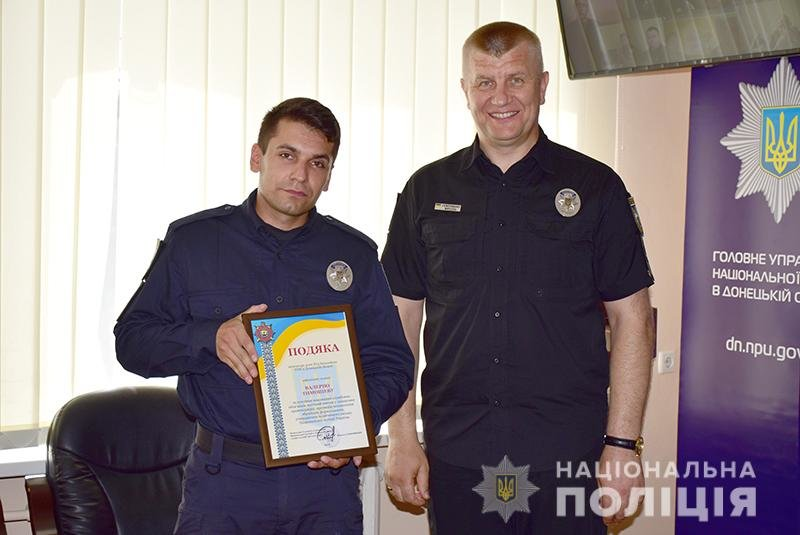 Полицейские наградили 11-летнего мариупольца, который помог задержать педофила, - ФОТО, фото-8