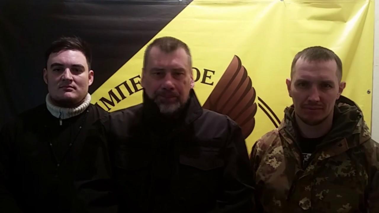 Какова цель утечки данных боевиков «Имперского Легиона», - ФОТО, фото-4